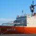 南極観測船「しらせ」写真撮ってきたよ!意外とデカくて感動!